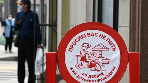 «Красное & белое» затормозило снятие ограничений  / Какие противоэпидемические правила нарушила сеть магазинов в Свердловской области