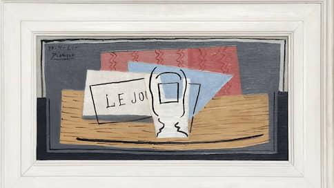 «Натюрморт» оказался лотерейным выигрышем  / Что победительница будет делать с картиной Пабло Пикассо