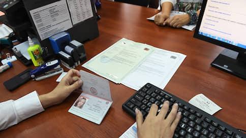 Россиян занесут в единый регистр  / Какие данные о гражданах будет хранить система