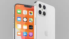 iPhone 12 просчитывают цену