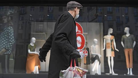 Ритейлеры зайдут с распродаж  / Когда в России сможет восстановиться прежний спрос на одежду и обувь