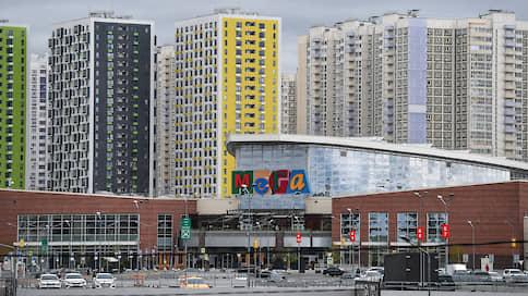 Ритейл присматривается к новым правилам  / Откроются ли непродовольственные магазины в крупных торговых центрах