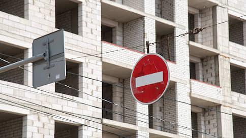 «Инвестиции в недвижимость»  / Светлана Бардина — о льготной программе ипотеки