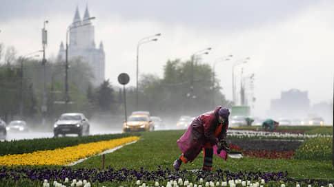 «Балканец» принесет продолжительные дожди // Какое количество осадков выпадет в столичном регионе photo
