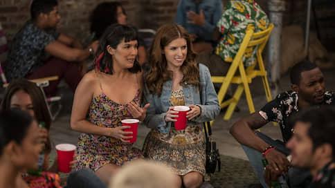 HBO Max показал «Личную жизнь»  / Чем сериал о девушке, ищущей любовь в большом городе, отличается от других подобных работ