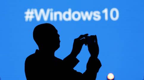 Экономия и удобство  / Александр Леви — о масштабном обновлении Windows 10