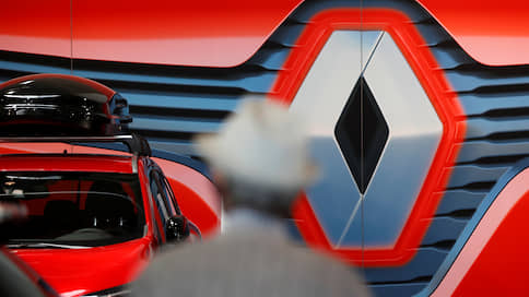 «Renault планирует сократить расходы на €2 миллиарда»  / Дмитрий Гронский — о плане экономии компании