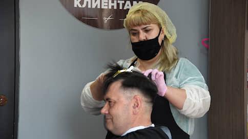 Частные мастера переманивают клиентов  / Насколько выполнимы предложенные Роспортебнадзором условия для парикмахерских