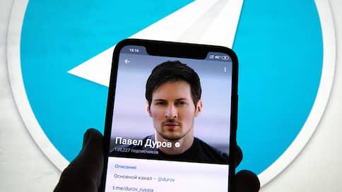 Telegram поддержат законопроектом  / Разблокируют ли российские власти мессенджер Павла Дурова