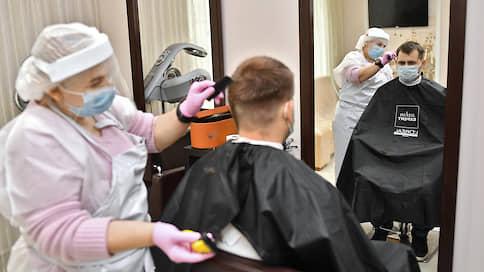 Желающие постричься потянулись в парикмахерские  / Соблюдают ли салоны красоты предписанные меры безопасности
