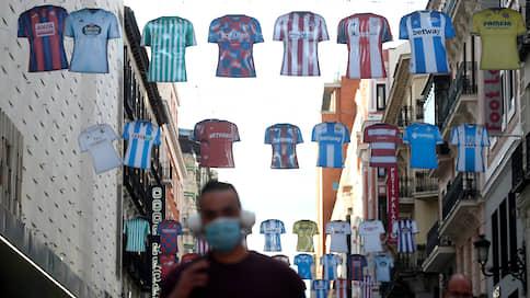 «Встречаем испанский футбол»  / Владимир Осипов — о возобновлении Ла Лиги