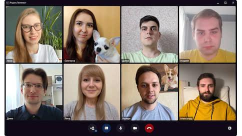 «Телемост» по-русски  / Александр Леви — о новом сервисе «Яндекса»