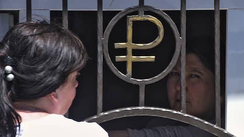Рубль пошел на укрепление  / Что стало ключевым фактором восстановления российской валюты