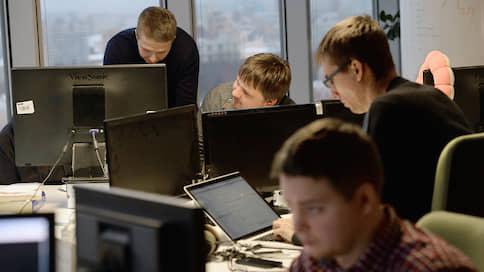 IT-компаниям урежут налоги // Как подобная мера повлияет на развитие отрасли