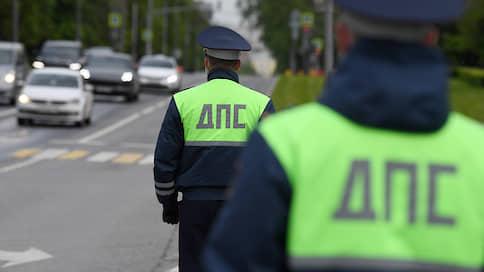 Автоинспекторам хотят обозначить границы // Появится ли статья в КоАП о наказании за несправедливое привлечение водителей к ответственности