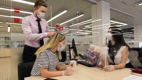 Компании переходят в офисный режим // Как работодатели принимают решение о выходе сотрудников на работу