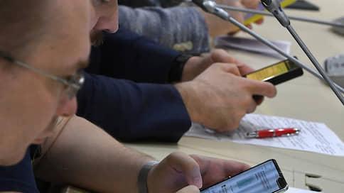 Номера телефонов могут передать абонентам // В чем плюсы и минусы этой «дополнительной услуги»