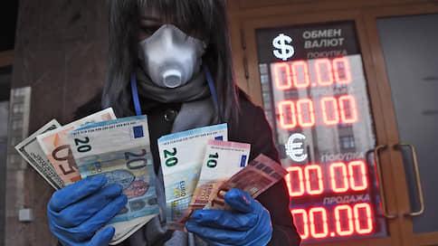 Рублю предрекли рост // Насколько сильно может укрепиться национальная валюта в ближайшее время
