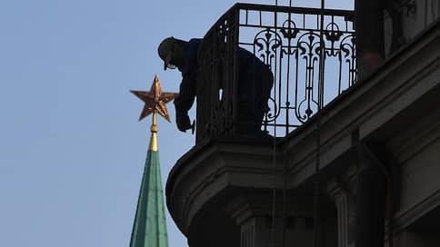 Восстановление экономики оказалось под прогнозом // Как эксперты оценивают перспективы выхода из кризиса