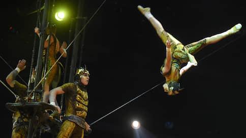 Cirque du Soleil пытается избежать банкротства // Есть ли шансы на открытие цирка после завершения пандемии