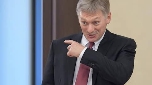 «Это было весьма оправданное решение» // Дмитрий Песков — о возможности растянуть единый день голосования на неделю