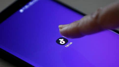 TikTok потеснил дорогие бренды // Станет ли китайская социальная сеть интересна инвесторам