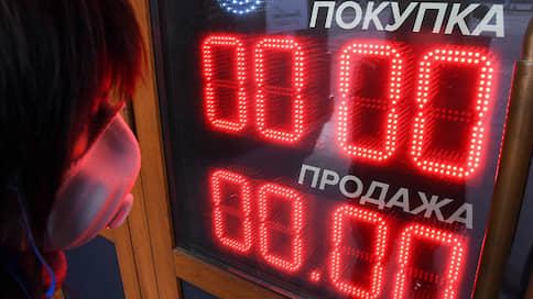 Рубль окружили прогнозами // Какие факторы влияют на курс российской валюты