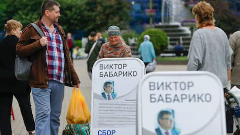Виктор Бабарико остался под арестом // Сможет ли главный соперник Александра Лукашенко стать кандидатом в президенты