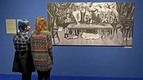 «Раненый стол» остался без экспертизы // Почему испанский арт-дилер не подтвердил подлинность пропавшей картины Фриды Кало