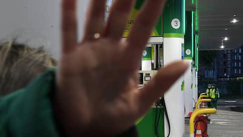 Ценам на бензин подбирают параметры  / Какова вероятность дальнейшего роста стоимости топлива