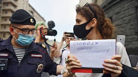 СМИ поддержали Ивана Сафронова  / Как отзываются о бывшем журналисте коллеги по цеху