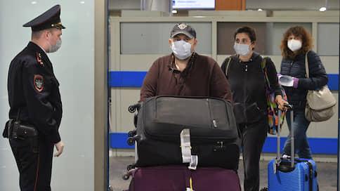 Туроператоры рассчитывают на перенос дат // Когда граждане смогут вернуть деньги за отмененные поездки