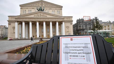 Столичные театры отрепетируют открытие // Когда москвичи смогут пойти на спектакли