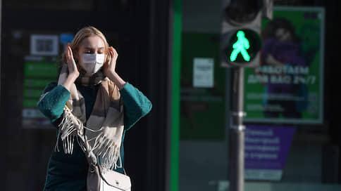 ВОЗ рекомендует не выбрасывать маски // Почему специалисты ждут всплеска заболеваемости COVID-19