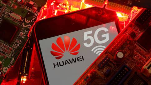 Санкции «отключают» Huawei от сети // Как отказ Великобритании от сотрудничества повлияет на позиции IT-компании в мире