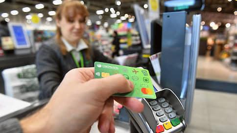 Кредиты выдадут на кассах  / Какие документы необходимо предоставить для оформления займа