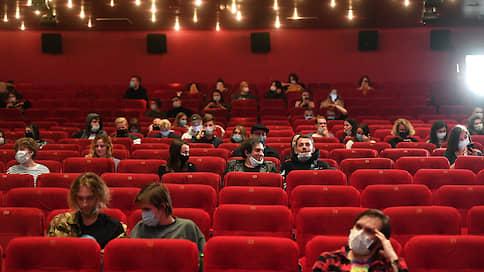 Репертуар дожидается осени  / Как проходят сеансы в кинотеатрах