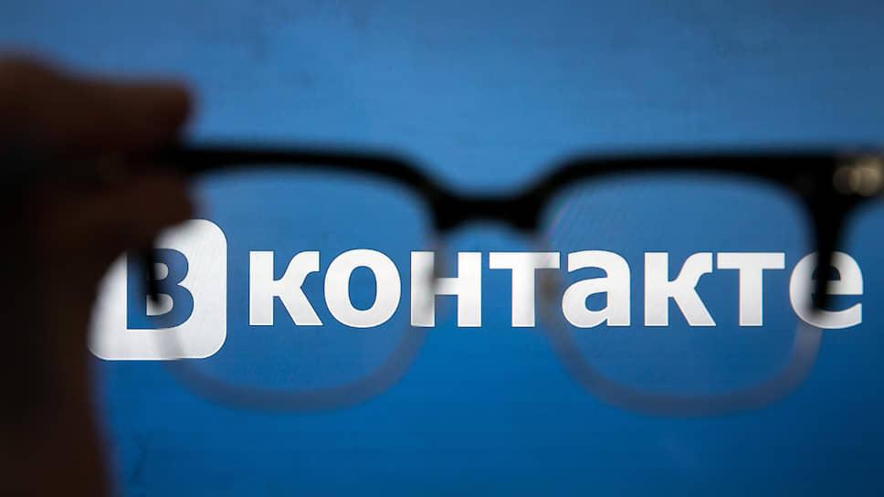 «ВКонтакте» запустила нейросеть для блокировки оскорбительного контента
