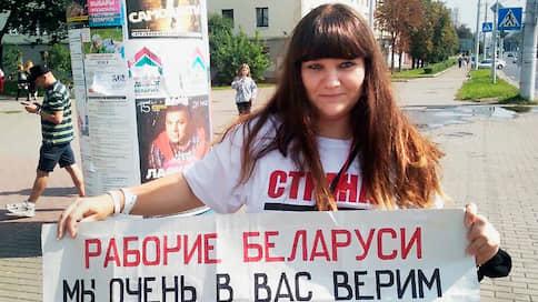 """«Задерживают совершенно разных людей» // Белорусский журналист в эфире """"Ъ FM"""" — об исчезновении оппозиционеров"""