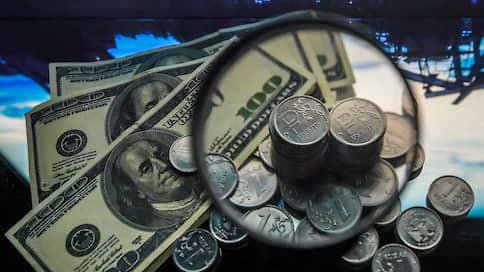 """«Доллар вполне может """"доскакать"""" до 78»  / Экономический обозреватель """"Ъ FM"""" — о падении цен на нефть и снижении курса рубля"""