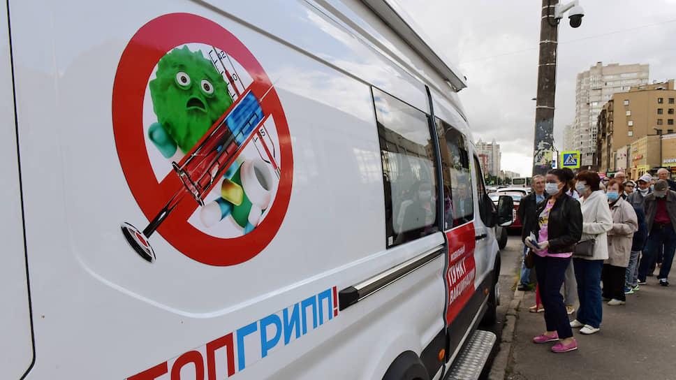 Почему вакцинация от гриппа откладывается