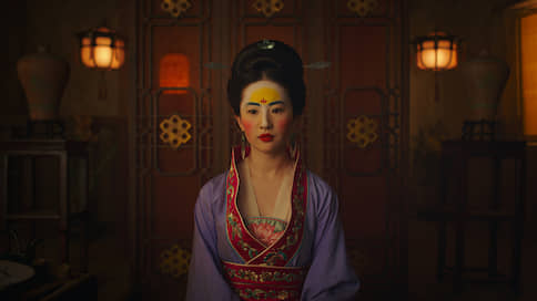 Премьера «Мулан» собрала критику  / Какие претензии возникли к картине режиссера Ники Каро