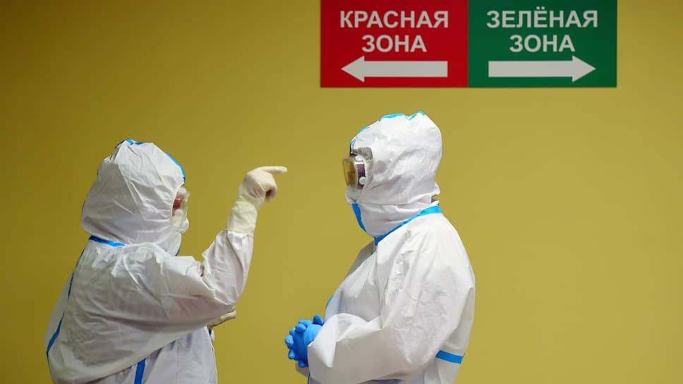 Москва готовится к тройному удару