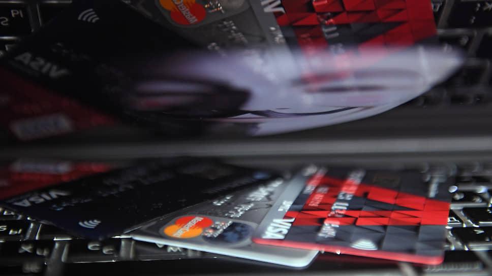 Как мошенники зашли через банковские бонусы