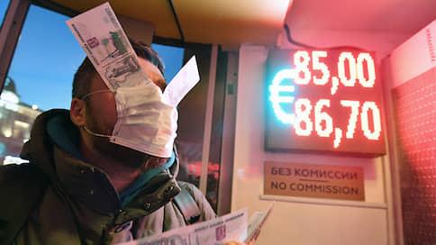 Рубль пересчитывает рыночные риски // Как аналитики оценивают прогноз министра экономического развития