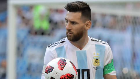 Лионель Месси прошел регистрацию  / Почему испанская компания Massi выступала против создания торговой марки футболиста