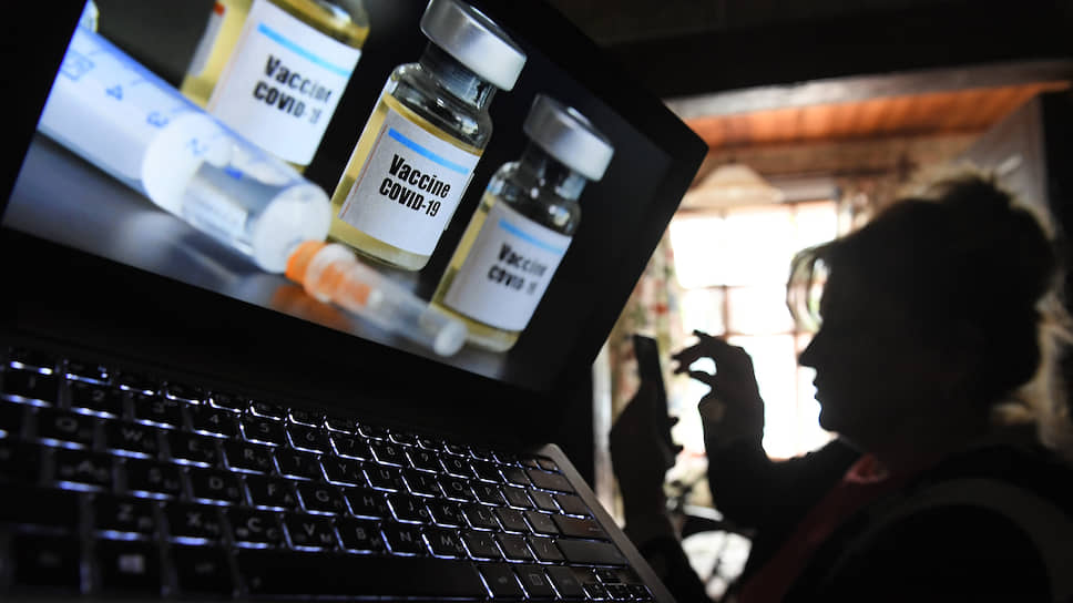 Лекарства от коронавируса ставят на поток