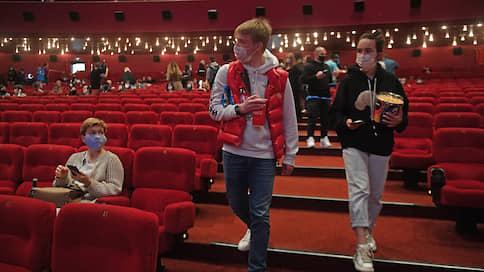Кинолюбители останутся дома // Какие картины помогут кинотеатрам привлечь зрителей