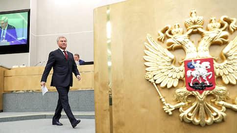 «Самое главное — беречь здоровье окружающих» // Депутаты Госдумы — о предложении работать из личного кабинета