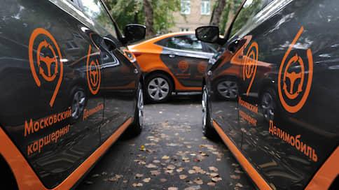 «Делимобиль» проверит водителей на трезвость  / Как отнеслись к новой системе контроля пользователи и другие сервисы